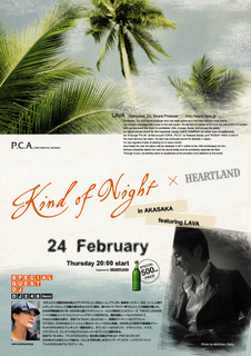 110224_kind_of_night@PCA.jpg