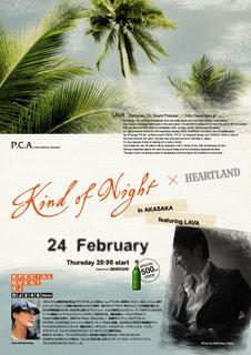 110224_kind_of_night@PCA.jpg