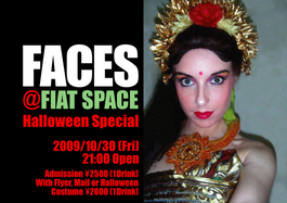 FACES-Flyer_Front.jpg
