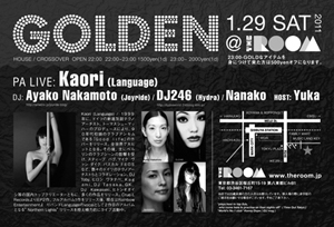 GOLDEN_URA_0129.jpg
