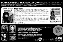 flyer_back.jpg