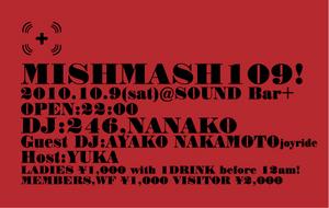 mishmash109flyerOL_o.jpg