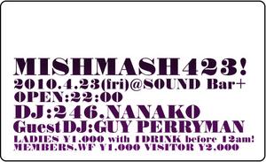 mishmash423flyer_front_OL.jpg
