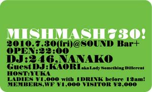 mishmash730flyer_front-3.jpg