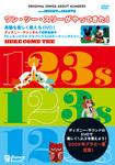 123_obi_s.jpg
